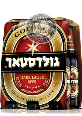 שישיית בירה גולדסטאר