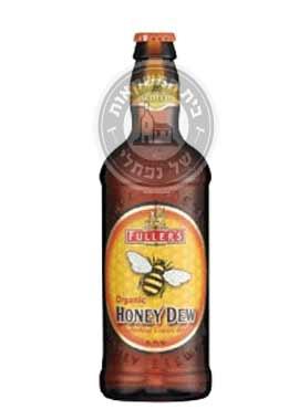 בירה האני דיו