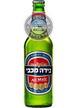 בירה מכבי - שישייה