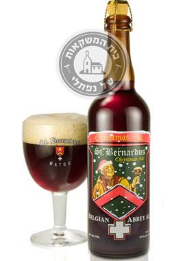 בירה סן ברנרדוס כריסמס אייל 750
