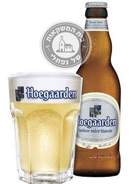 """בירה הוגרדן 750 מ""""ל"""