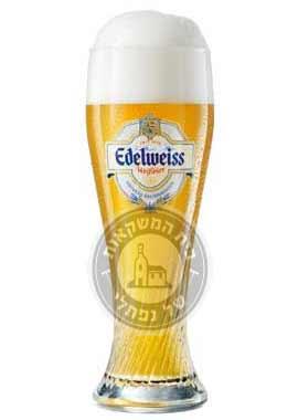 בירה אדלווייס