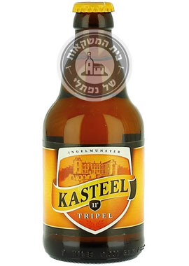 בירה קסטיל טריפל