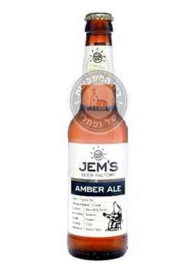 בירה ג'יימס אמבר אייל