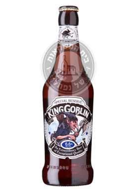 בירה קינג גובלין