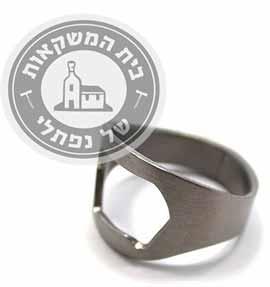 פותחן בירה טבעת