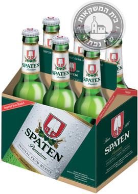 שישיית בירה ספאטן