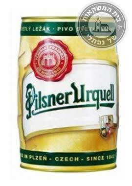 חבית בירה פילזנר