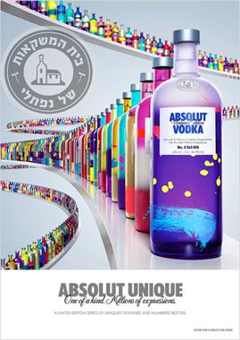 וודקה אבסולוט מהדורה מוגבלת בצבעים