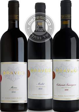 יינות ברבדו - מבצע