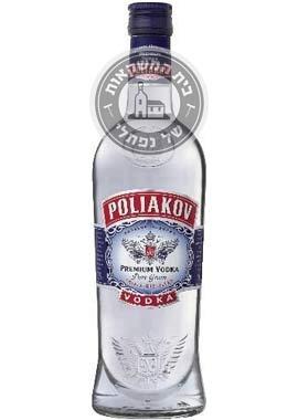 וודקה פוליאקוב