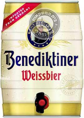 חבית בירה בנדיקטינר