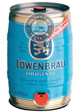 בירה לוונבראו חבית 5 ליטר
