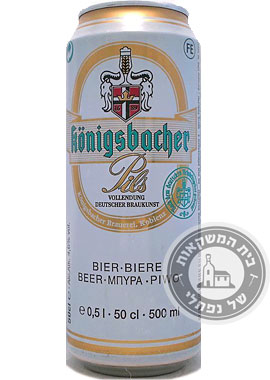 בירה פילזנר קוניגסבכר