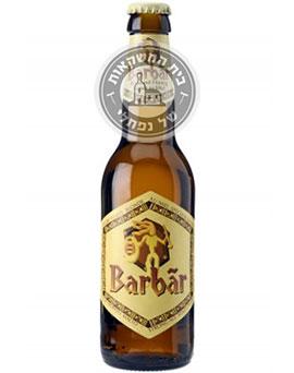 בירה ברבר