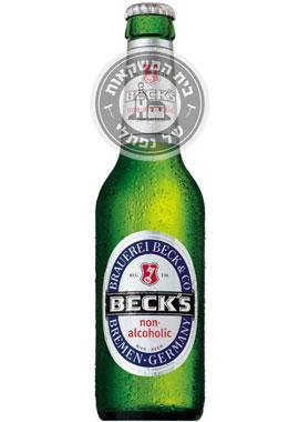 בירה בקס ללא אלכוהול