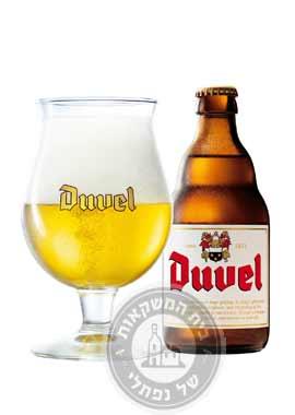 בירה דובל