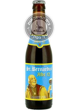 בירה סן ברנרדוס אבט 12