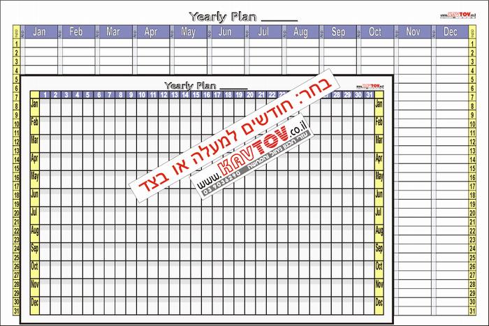 תכנון שנתי באנגלית,לפי תאריכים kts421e