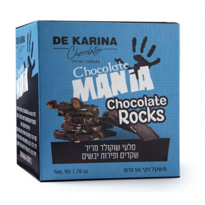 תמונה של Chocolate Mania סלעי שוקולד מריר שקדים ופירות יבשים