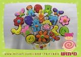 עציץ עוגיות צבעוניות ליום הולדת