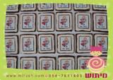 עוגיות של בוב הבנאי ליומולדת 60 של יגאל