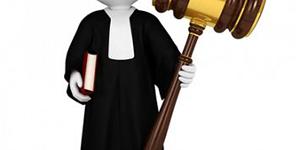פסק דין חן נגד ליגד השקעות ובנין