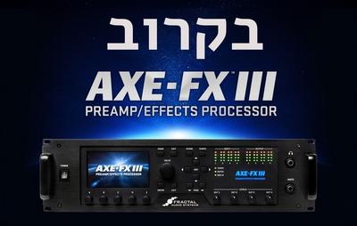 Axe FX III