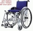 """כסא גלגלים  קל משקל 14 ק""""ג - Revolution"""