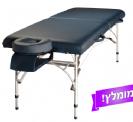 מיטת טיפולים אלומיניום עם טרמפולינה PAH1 | כרית חצי עגולה מתנה
