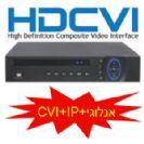HDCVI מערכת הקלטה עד 4 מצלמות אבטחה 100 פריים דיסק 1TB רזולוציה 720P/1080P