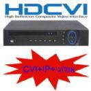 מערכת הקלטה  8200/100 HDCVI עד 8 מצלמות אבטחה 200 פריים דיסק 1TB רזולוציה 1.3MP/720P / 2MP/1080P