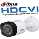 """מצלמת צינור אינפרא  HDCVI רזולוציה 2M 1080P עדשה משתנה 2.7-12 מ""""מ ,תוצרת dahua"""