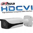 """מצלמת צינור אינפרא HDCVI רזולוציה 2.1M/1088P עדשה 3.6 מ""""מ"""