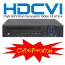 HDCVI מערכת הקלטה עד 4 מצלמות אבטחה 100 פריים דיסק 1TB רזולוציה 720P/1080P מהירות זמן אמת ב 1080P