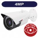 """מצלמת צינור אינפרא IP ברזולוציה 4M  עדשה 3.6 מ""""מ תומך PoE  כולל  WDR, אמיתי ,כניסת אודיו"""