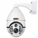 """מצלמה ממונעת AHD רזולוציה 1080P/2MP זום X20 עדשה משתנה 4.3-87 מ""""מ לדים חכמים הארה 100 מטר"""