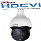 מצלמה ממונעת HDCVI זום אופטי 20X דיגיטלי 16X תוצרת dahua