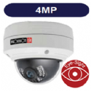 """מצלמת כיפה IP רזולוציה 4MP עדשה 3.6 מ""""מ אנטי וונדל אינפרה טווח 30 מטר WDR קידוד H.265"""