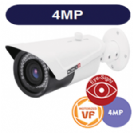 """מצלמת צינור אינפרא IP ברזולוציה 4M עדשה משתנה 3.3-12 מ""""מ תומך POE  כולל WDR אודיו דו כיווני, H.265"""