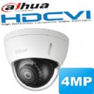 """מצלמת כיפה אינפרה HDCVI רזולוציה 4MP עדשה משתנה 2.7-12 מ""""מ חשמלית כולל OSD ו WDR תוצרת dahua"""