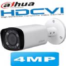 """מצלמת צינור אינפרא HDCVI רזולוציה 1440P/4MP כולל WDR מלא עדשה משתנה 2.7-12 מ""""מ"""