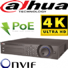 מערכת הקלטה NVR ל 8 מצלמות אבטחה רזולוציה 4K קצב 200Mbps  דיסק 2Tb