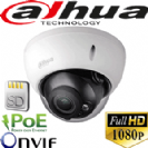 מצלמת אבטחה כיפה IP אינפרא 1080P/2MP עדשה משתנה 2.8-12 אנטי ונדל