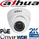 """מצלמת כיפה אינפרא IP רזולוציה 4M עדשה 3.6 מ""""מ אנטי וונדל WDR מלא כולל אנליטיקה"""