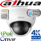 """מצלמת כיפה אינפרא 4K 8MP עדשה 4 מ""""מ קידוד H.265 כרטיס זיכרון אנטי וונדל"""