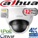 """מצלמת כיפה אינפרא 4K 12MP עדשה חשמלית 4-16 מ""""מ קידוד H.265 כרטיס זיכרון"""