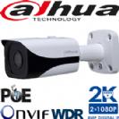 """מצלמת צינור אינפרא IP רזולוציה 4MP עדשה 3.6 מ""""מ כרטיס זיכרון אנליטיקה"""