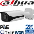 """מצלמת צינור אינפרא IP רזולוציה 4MP עדשה משתנה חשמלית 2.8-12 מ""""מ כרטיס זיכרון אנליטיקה"""