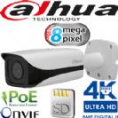 """מצלמת צינור אינפרא 4K 8MP עדשה חשמלית 2.7-12 מ""""מ קידוד H.265 כרטיס זיכרון אנליטיקה"""